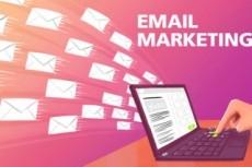 E-mail рассылка на адреса конкретной тематики 17 - kwork.ru
