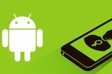 Разработка клиент-серверного Android приложения 42 - kwork.ru