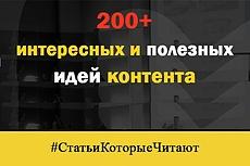 Обучение и консалтинг 5 - kwork.ru