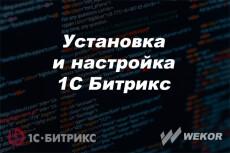 Украшу Ваш сайт к Новому году 11 - kwork.ru