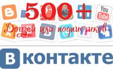 Сделаю шаблон для ZennoPoster или ZennoBox. Про версия зеннопостер 24 - kwork.ru
