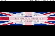 Уникальный рерайтинг 16 - kwork.ru