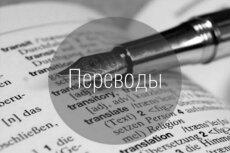 Отредактирую текст любой тематики и сложности 15 - kwork.ru