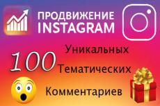 Регистрация аккаунтов Вконтакте и заполнение личной страницы 22 - kwork.ru
