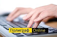Дизайн для ВКонтакте 31 - kwork.ru