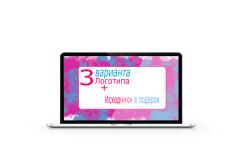 Логотип, 2 варианта + визитка. Исходники psd+png в подарок 20 - kwork.ru