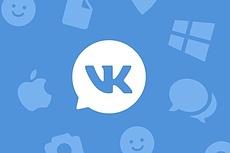 5000 лайков от живых подписчиков VKontakte на фото, записи, видео 6 - kwork.ru