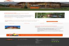 Оформлю шапку группы ВК 18 - kwork.ru