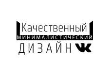 3 варианта логотипа с нуля + исходники за минимальную цену 23 - kwork.ru