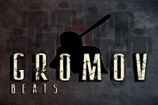 Инструментал для вашей песни, композиции для игр, сведение 4 - kwork.ru