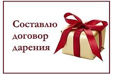Составление соглашение о неразглашении коммерческой тайны 22 - kwork.ru