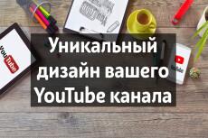 Логотип в 3-х вариантах + Исходники 21 - kwork.ru