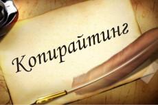 Оформлю доклад, реферат, конспект 20 - kwork.ru
