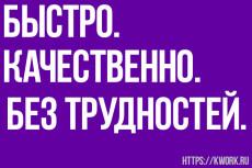 Логотип для вашего канала, товара, сообщества соц. сетей 11 - kwork.ru