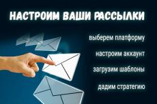 Зарегистрирую 500 почтовых ящиков mail. ru за 1 кворк 26 - kwork.ru