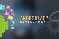 Размещение приложения в Google Play 10 - kwork.ru