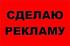 Статьи на тему грузоперевозок 7 - kwork.ru
