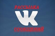 Напишу профессиональный текст на автотематику 4000 символов 16 - kwork.ru