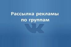 База для рассылки 7 - kwork.ru