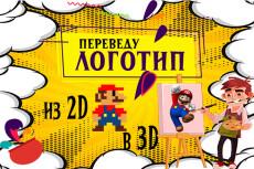 Напишу тексты, статьи для вашего сайта 23 - kwork.ru