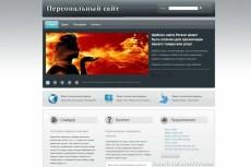 Продам сайт студия по разработке сайтов html 18 - kwork.ru