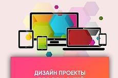 Оформлю вашу группу в соцсети. Красивые баннеры и посты 11 - kwork.ru