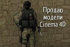 Создание превью для видео на YouTube 19 - kwork.ru