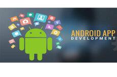 Создам Мобильные приложения для Android, Win 5 - kwork.ru