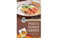 Здоровье и красота 16 - kwork.ru