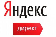 1000 живых участников в Одноклассники 3 - kwork.ru