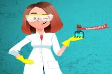 Обучу основам биологии и химии 7 - kwork.ru