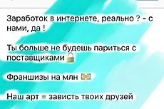Оформление шапки профиля в Instagram 4 - kwork.ru