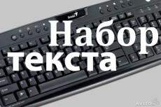 Заполнение декларации 3-НДФЛ 6 - kwork.ru