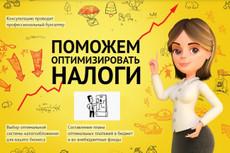 Выписка из егрюл 12 - kwork.ru