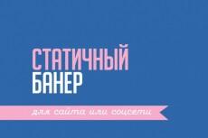 Оформлю группу в ОК 12 - kwork.ru