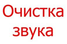 Сделаю фотомонтаж вашего фото, картинки 4 - kwork.ru