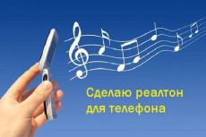 Сделаю расшифровку аудио, видео в текстовой формат 6 - kwork.ru