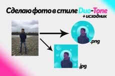 Озвучу вам двух минутное видео голосом подростка, парня 11 - kwork.ru