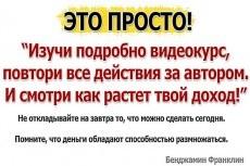 After Effects - интенсив 14 - kwork.ru