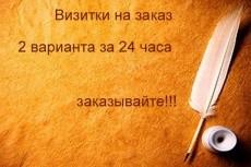 Сделаю креативный дизайн сайта, Landing Page 28 - kwork.ru