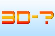 Первое обучение в Unity 5 3D - 2D 5 - kwork.ru