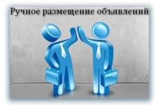 Сделаю макет  листовок, брошюр, буклетов 16 - kwork.ru