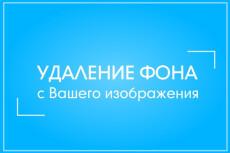 Оформление группы в Одноклассниках 5 - kwork.ru