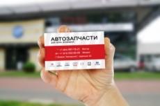 Удалю водяной знак 3 - kwork.ru
