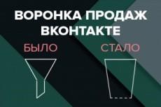 Зарегистрирую 1000 ящиков на Mail.ru 5 - kwork.ru