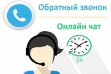 Отредактирую веб-компонент, виджет 7 - kwork.ru