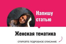 Ссылки медицина. Размещу крауд ссылки с форумов для медицинских сайтов 20 - kwork.ru