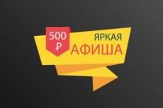 Индивидуальный дизайн пакета + визуализация 13 - kwork.ru