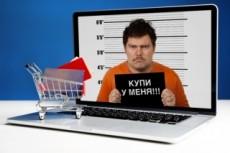 Напишу историю в виде короткого рассказа 7 - kwork.ru
