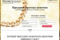 Создам рекламную компанию Rookee 11 - kwork.ru